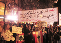 Lebanon: Rejecting the New Rent Law: An Open Letter to the Parliament and a march