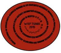 logo amh 2015