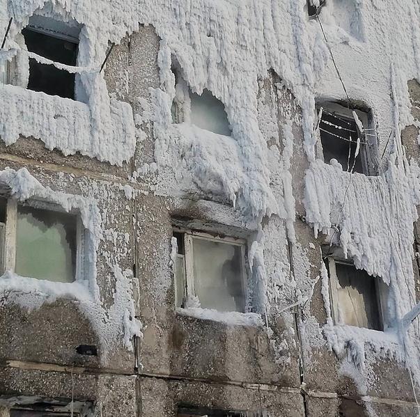 бетон заморожен